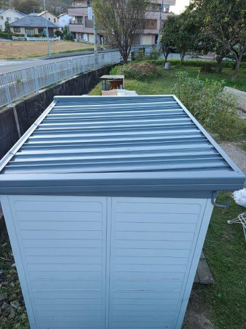 相生市 物置の屋根塗装