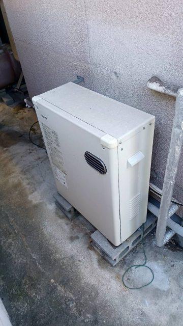 姫路市 ガス給湯器交換