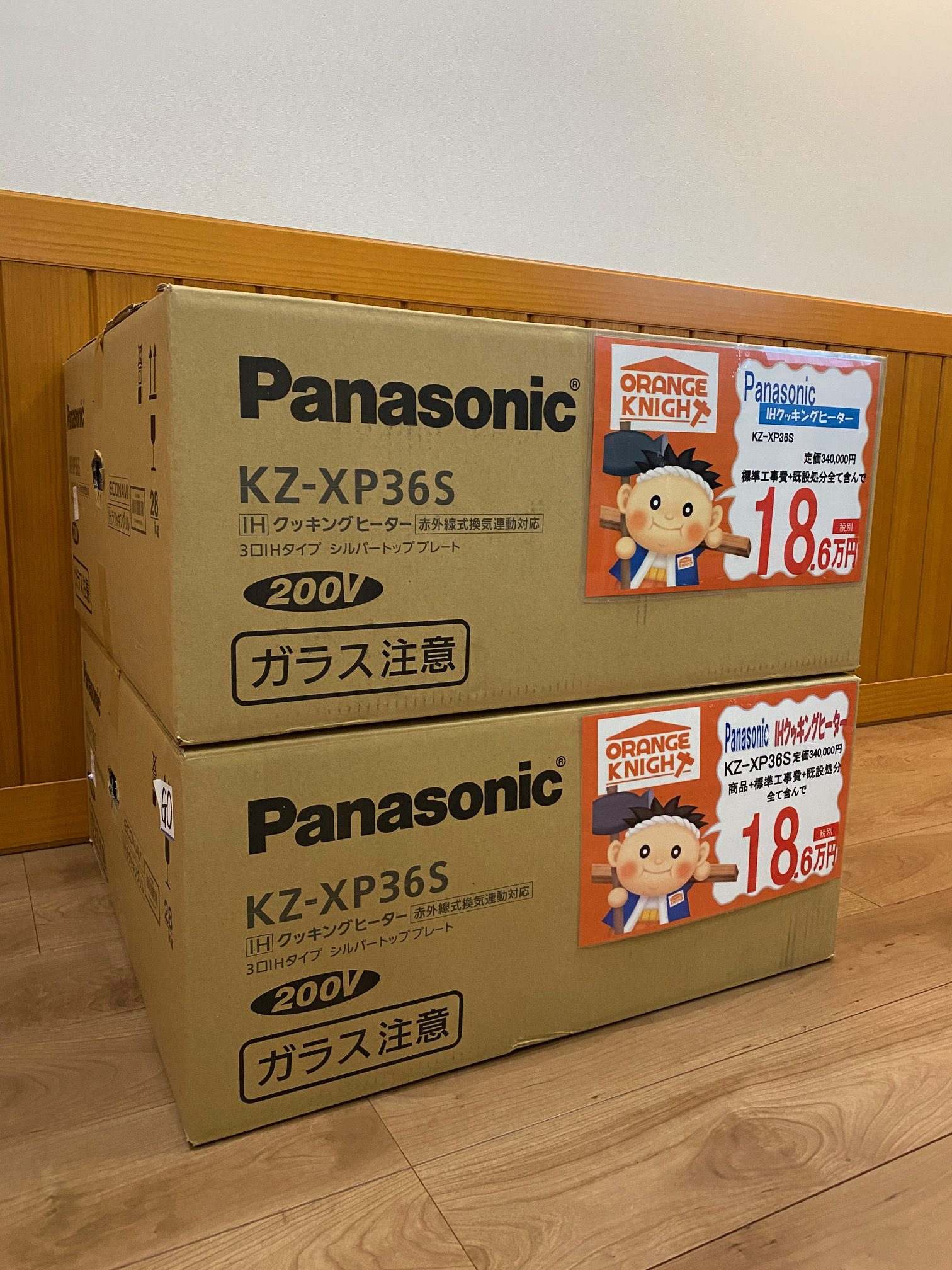 Panasonic IHヒーター入荷しました!